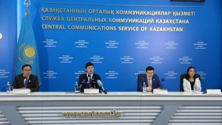Дополнительную площадку пожаловаться на госучреждения получат казахстанцы