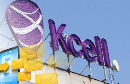 Абоненты Kcell смогут получить деньги любым удобным для них способом