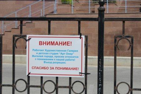 Тынышбек Балтабаев: Проезжать по набережной нам разрешил городской акимат