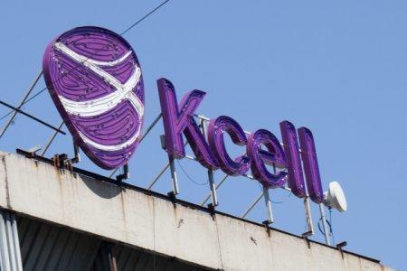 Вернуть денежные средства Kcell планирует в течение 3-х месяцев