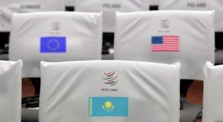 Официальная церемония вступления Казахстана в ВТО состоится 27 июля