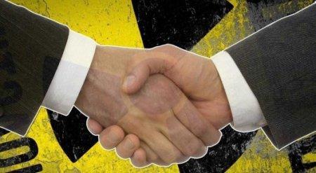 Названа дата запуска Банка ядерного топлива в Казахстане