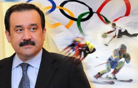 Масимов объяснил ведущим иносми, почему Олимпийские игры-2022 должны пройти в Алматы