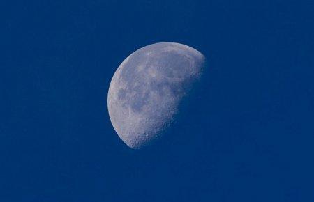 В пятницу можно будет наблюдать редкую «голубую Луну»