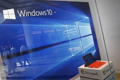 Как спастись от слежки Windows 10?