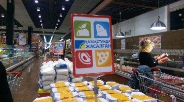 Казахстанцы сметают с полок продукты питания