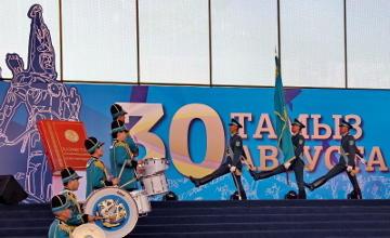 Казахстанцы празднуют 20-летие Конституции РК
