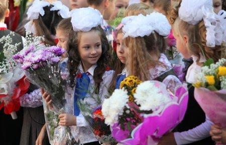 В России предложили перенести начало учебного года ради бархатного сезона