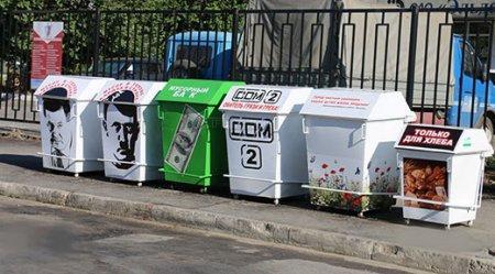 Мусорные баки с изображением Порошенко и Гитлера появились в Дагестане