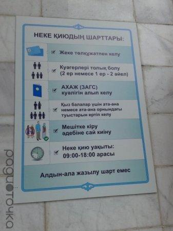 Казахские «халяль парни» стали предлагать «временный никах»