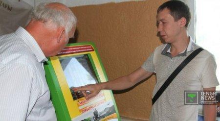 Ветераны-афганцы запустили свои лотерейные терминалы в Казахстане