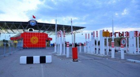 С 12 августа Кыргызстан начинает отзывать таможенников на границе с Казахстаном