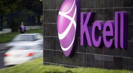 В Kcell заявили о беспрецедентном давлении со стороны одного из операторов