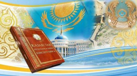 У казахстанцев будет три выходных в честь Дня Конституции