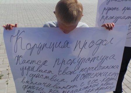 В Актау родители пятерых детей пообещали покончить жизнь самоубийством