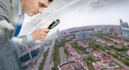 За поведением госслужащих в Казахстане будет следить уполномоченный по этике