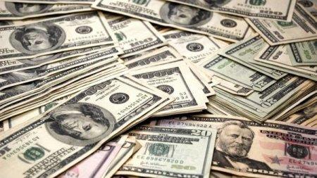 Нацбанк опроверг информацию о повышении курса доллара до 220 тенге в выходные