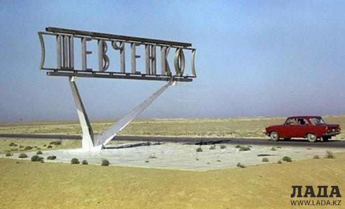 Как дорожный знак в Актау помешал строительству