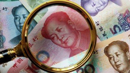 """Эскобар: в США испугались, что Китай вступит в """"валютные войны"""""""
