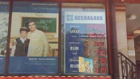 Доллар в Казахстане подорожал до 198 тенге