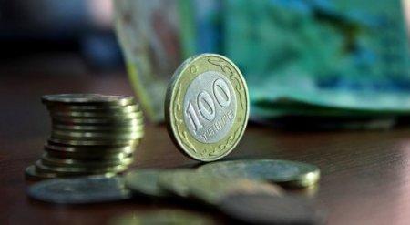 Казахстан перешел к свободно плавающему обменному курсу