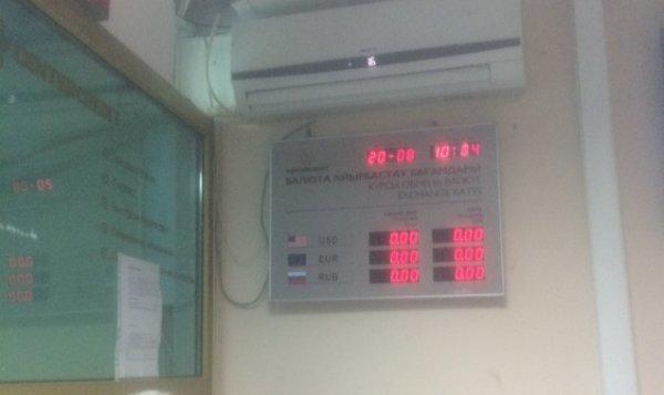 Банки Актау вновь приостановили продажу иностранной валюты