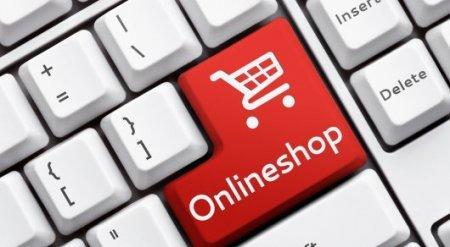 Интернет-магазины Казахстана закрылись на перерасчет
