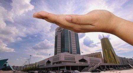 Мораторий на увеличение зарплат чиновников объявили в Казахстане