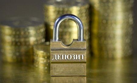 Назарбаев поручил компенсировать срочные депозиты граждан