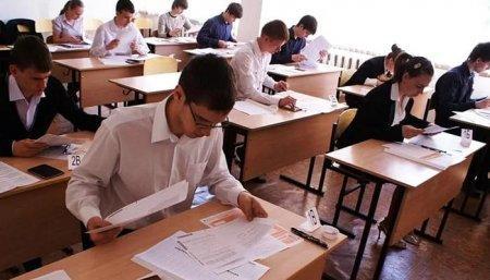 Казахстанские школьники отстают от своих сверстников из развитых стран