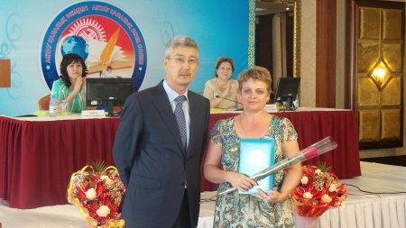 В Актау поздравили лучших учителей и воспитателей