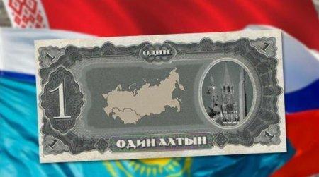Спасти Казахстан и Россию может только алтын — эксперт