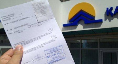 Жилстройбанк намерен возместить потери вкладчикам после изменения курса тенге