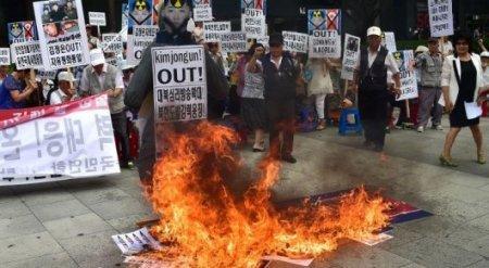 Ситуация на Корейском полуострове накалилась