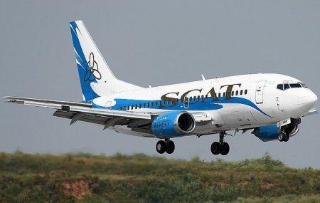 SCAT повышает тарифы на международные рейсы