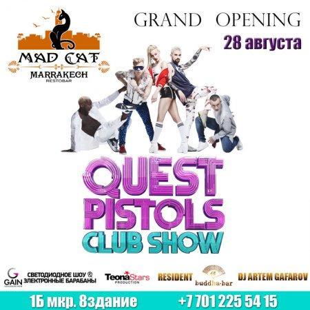 Quest Pistols Club Show в студию!
