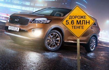 Четыре модели казахстанского производства остались за бортом льготного автокредитования