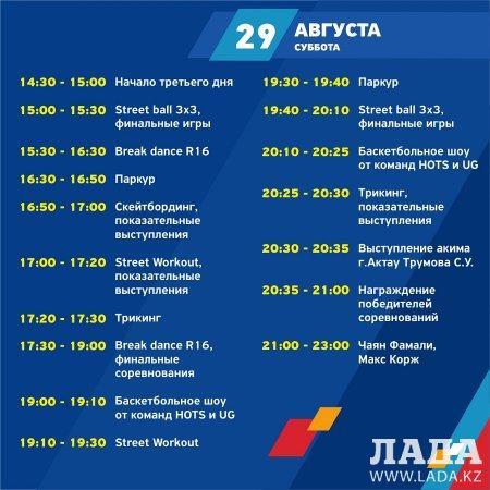 Программа фестиваля «Aktau Open Fest-2015»