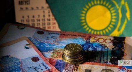Утренние торги на KASE закрылись курсом доллара в 243,99 тенге