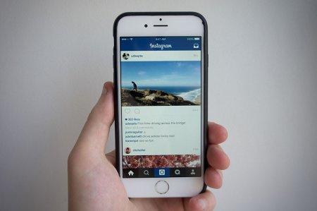 Instagram разрешил публиковать прямоугольные фото и видео