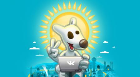 """""""ВКонтакте"""" завел специальный паблик для казахстанцев"""