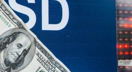 Курс доллара по итогам вечерней сессии KASE установлен в 241,61 тенге