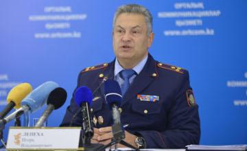 Местная полицейская служба в Казахстане начнет работать с 1 января 2016 года