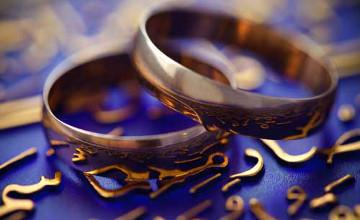 ДУМК не будет проводить брачные обряды без справки ЗАГСа