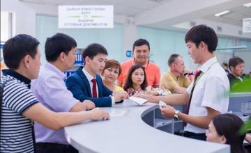 Акиматы обновляют данные казахстанцев