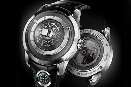 Часы для мусульман представил Бренд Christophe Claret