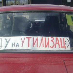 Еще один налог на автомобили ждет казахстанцев
