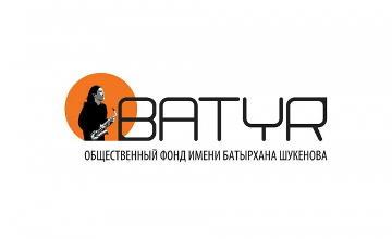 Фонд имени Батырхана Шукенова объявил конкурс на лучшее исполнение песен артиста