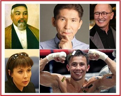 Объявлены самые значимые личности Казахстана