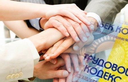 Профсоюзы не согласны с сокращением платы за переработку в Казахстане
